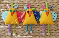 these are weird little guys, kind of cute! - - - Звенящие, шуршащие и пищащие цыплятки.