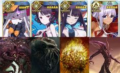 Wattpad, Lovecraft Cthulhu, Fate Servants, Fate Anime Series, Fate Zero, Art Memes, Demon Slayer, Type Moon, Fate Stay Night