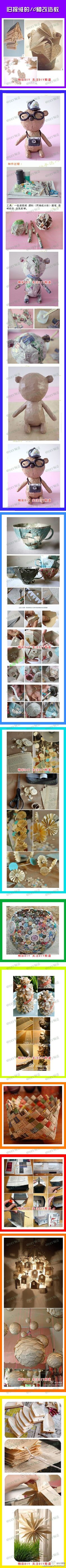 things to do with old newspaper