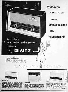Radio Advertising, Vintage Advertising Posters, Vintage Advertisements, Vintage Ads, Vintage Posters, Retro Radios, Antique Radio, Poster Ads, Print Ads