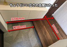 Decor - Just another WordPress site Minimal House Design, Minimal Home, Japanese Modern House, Japanese Design, Entrance, Minimalism, House Plans, Entryway, Floor Plans