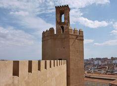 El arte Califal - El arte hispanomusulmán Willis Tower, Building, Travel, Palaces, Islamic Art, Viajes, Buildings, Destinations, Traveling