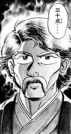 三十点 Manga, Old Ads, Troll, Scene, Stamp, Animation, Comics, Words, Creative