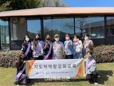 함평군청소년상담복지센터, 고위기청소년의 꿈을 위한 지도자 역량강화교육 실시 News