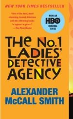 The Ladies' No. 1 Detective Agency by Alexander McCall Smith is a WBN USA 2013 pick - have you picked this one up yet?