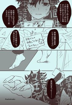 Read bnha-libre soy XD frozen from the story imagenes pro de bnha parte 2 by geralotakufans (gerald) with reads.