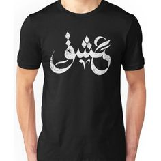 d1fa27785 Buy Iran And Iranian Poem In Farsi T Shirts T Shirts