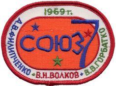 File:Soyuz-7-patch.png