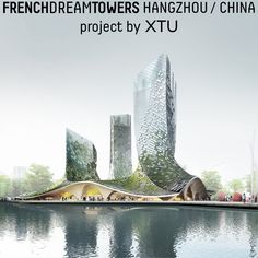 XTU for Hangzhou #architecture