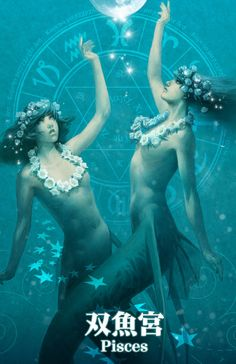 ~ Pisces, a feminine water sign usually represented by two fish, has been transformed into a pair of underwater maidens. Love the color and feeling in this illustration.