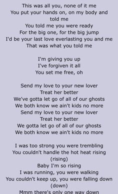 Send my love .. Adele.... Some of these lyrics sound all to familiar .. Almost word for word