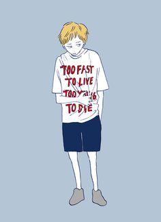 Too Fast To Live - Akane Sakuma