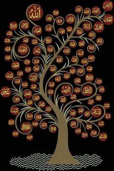 My Islam my islam Beautiful Love Images, Beautiful Names Of Allah, Islamic Posters, Islamic Phrases, Islamic Dua, Islamic Quotes, Arabic Calligraphy Design, Arabic Calligraphy Art, Allah Wallpaper