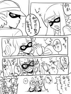 「スプラトゥーン&イカップルまとめ」/「ak/si」の漫画 [pixiv]