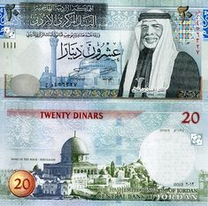 Jordan Dinar banknotes for sale. Dealer of quality collectible world banknotes, fun notes and banknote accessories serving collectors around the world. Over 5000 world banknotes for sale listed with scans and images online. Money Template, History Of Philosophy, Money Worksheets, Puerto Rico History, Dome Of The Rock, Coins Worth Money, Coin Worth, Central Bank, World Coins