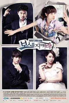 Protect the Boss (Korean Drama, 2011). Another funny drama! we love all the four lead characters.