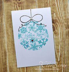 """Интересненькое дельце: Мастер-класс """"Новогодняя открытка!"""", используем только штампы)."""
