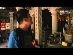 세계테마기행 베트남 1부 - 물의 도시 닌빈