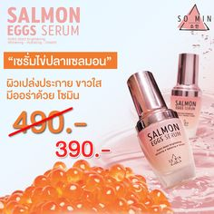 Salmon Eggs, Whitening, Serum, Banner, Packaging, Personal Care, Cosmetics, Beauty, Cover
