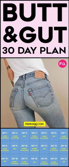 30 Day Ab and Butt Workout Challenge (Body Shaper) - Femniqe