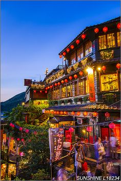 L18234,阿妹茶樓,九份,金瓜石,九份老街,九份山城,悲情城市,新北市,瑞芳區,阿妹茶樓,黃昏,夕陽,夜景   Flickr Taiwan Travel, China Travel, Beautiful World, Beautiful Places, Places To Travel, Places To Visit, Monte Fuji, Hayao Miyazaki, Nice View