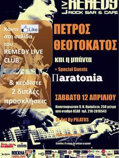 Διαγωνισμός με δώρο 2 διπλές προσκλήσεις για την συναυλία του Πέτρου Θεοτακάτου,http://www.diagonismoidwra.gr/?p=10540