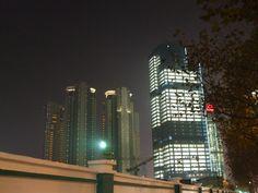 Skyscrapers of Shanghai (China)