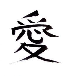 japanese kanji for serenity download symbols buy tattoo
