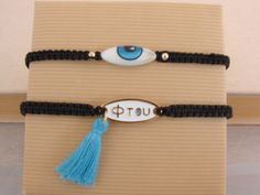 2 Gorgeous Greek Black Handmade Macrame Evil Eye Bracelets with Tassel Ftou Greek Writing by ForThatSpecialDay on Etsy
