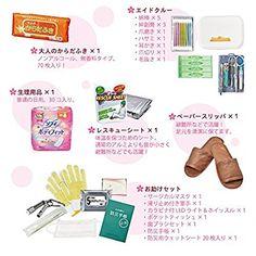 MT-NET 防災グッズセット 女性用 非常用持ち出し袋 1人用 リュックカラー/ ピンク