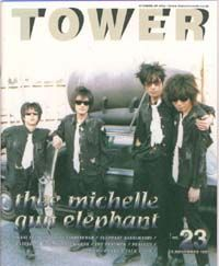 TOWER No.23 - thee michelle gun elephant