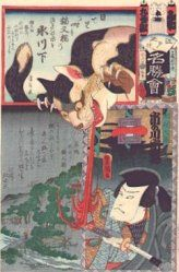 1000  Images About Asian Folklore On Pinterest Japanese
