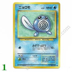 Japanese Pocket Mosters Pokemon Card Gym Misty/'s No 060 Poliwag