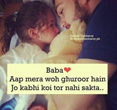mere papa he hi itne acche.no one can imagine Love Parents Quotes, Daddy Daughter Quotes, Father And Daughter Love, Mom And Dad Quotes, I Love My Parents, Family Love Quotes, Father Quotes, Love My Family, Love U Papa