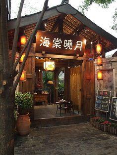 Beautiful Entriesto Tea Houses