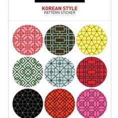 Learn more about the Korean Traditional Pattern Sticker!