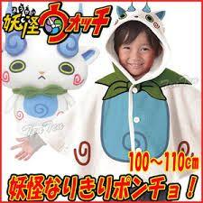 Image result for ようかいウォッチ cosplay