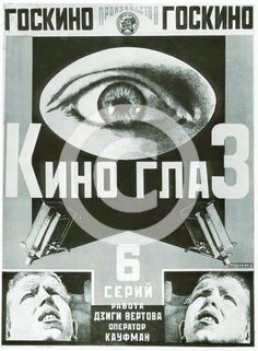 Autor: Aleksandr Ródchenko, Título: Cinema Eye, Año: 1924