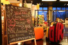 【雑貨屋さん】  アメリカ、ヨーロッパ、アジアの各国から、かわいい雑貨、素敵な雑貨が勢ぞろい。