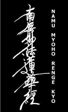 Gohonzon (Practica Independiente): Cómo recibir un Gohonzon Buddhist Wisdom, Buddhist Monk, Buddhist Art, Buddhism Wallpaper, Buddhism Tattoo, Karma Sutra, Lotus Sutra, Buddhist Practices, Church Pictures