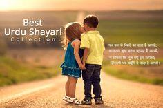 Best Urdu Shayari - Hindi Shayari collection