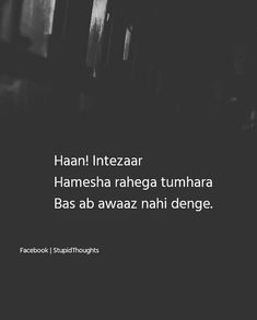 What are the some of the best shayaris on life? Mixed Feelings Quotes, Love Quotes Poetry, Secret Love Quotes, True Love Quotes, Mood Quotes, Attitude Quotes, Life Quotes, Liking Someone Quotes, Anniversary Quotes