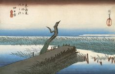 The Museum has recently acquired 'Animism', Koya Abe's series of 26 digital prints. See this one on display in Rm 94 British Museum (@britishmuseum)   Twitter