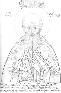 Иконы. Святые Древней Руси. Прориси (295 фото)