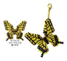 """Papillon motif kit """"yellow swallowtail"""""""