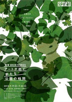 """Résultat de recherche d'images pour """"best poster design"""" - Modern Graphic Design Posters, Graphic Design Typography, Graphic Design Illustration, Graphic Design Inspiration, Book Design, Web Design, Museum Poster, Japanese Poster, Japanese Graphic Design"""