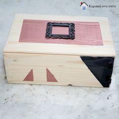 Κυριακή στο σπίτι: Ξύλινο χειροποίητο μοντέρνο κουτί [Project 139] & 5th Blogaversary