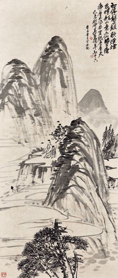 Abstract, Painters, Artwork, Chinese, Summary, Work Of Art, Auguste Rodin Artwork, Artworks, Illustrators