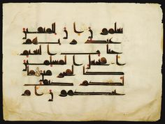 A Qur'an Leaf in Kufic Script, North Africa or Near East, late 9th Century AD