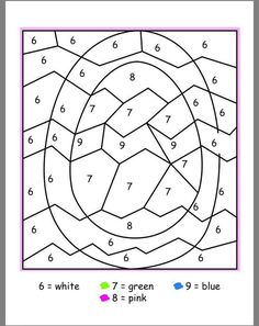 Easter Egg Color By Numbers - Printable Coloring Pages Easter Egg Coloring Pages, Spring Coloring Pages, School Coloring Pages, Coloring Pages For Kids, Easter Worksheets, Easter Activities, Number Activities, Thanksgiving Activities, Color By Number Printable